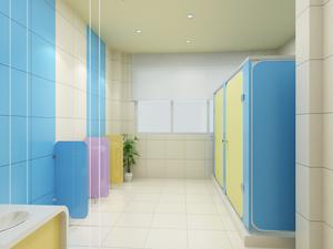 地中海卫生间公厕装修效果图